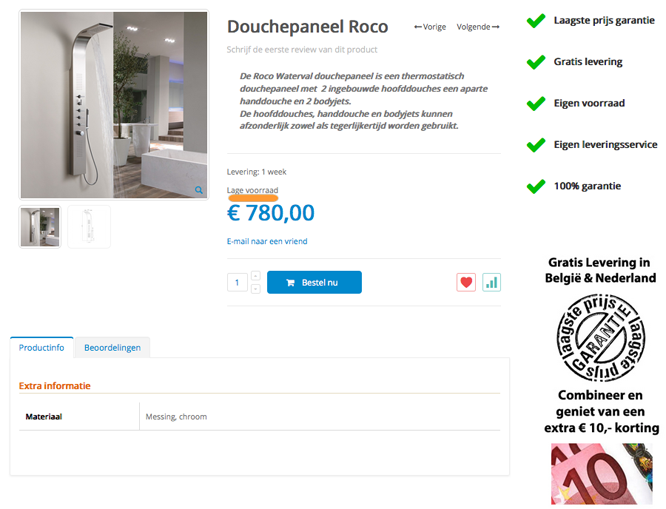 online sanitair detailpage